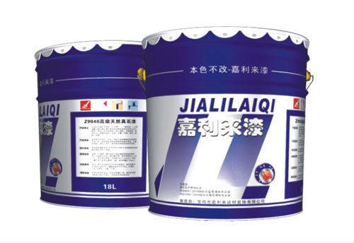 一桶西安乳胶漆能刷多少平米?全屋需要多少乳胶漆?