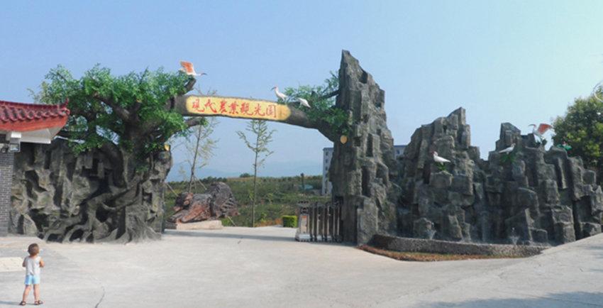 汉中假树假山制作案例