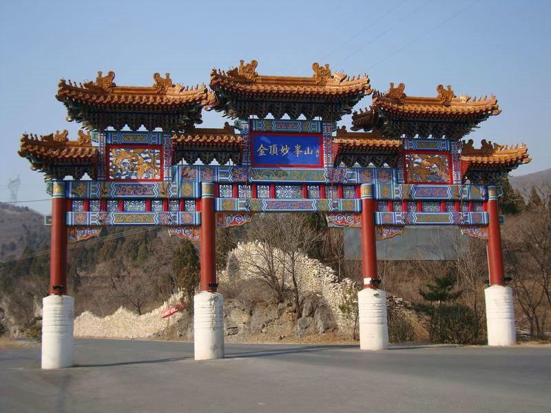 汉中仿古建筑石牌楼