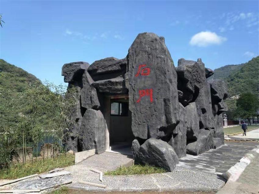 汉中假山施工案例