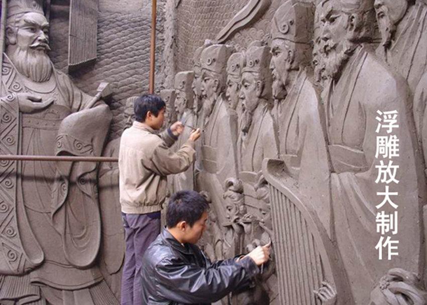 汉中浮雕制作