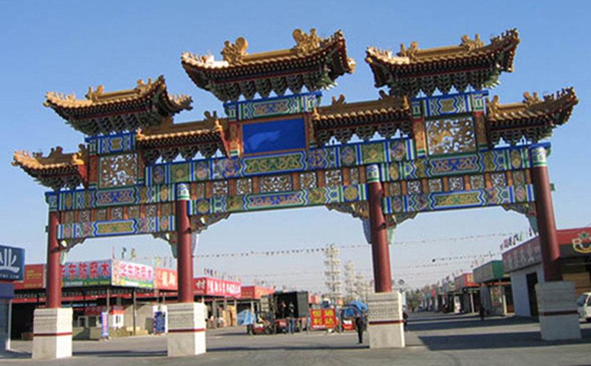汉中古建工程