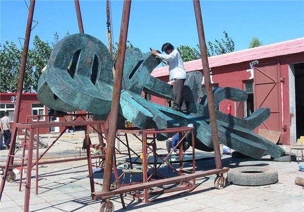 汉中雕塑工程施工