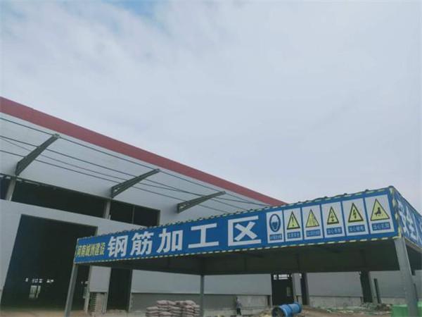 漯河钢结构工程0万吨休闲食品项目
