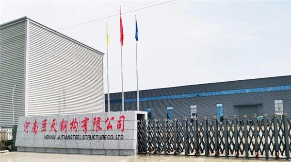 漯河钢结构厂家