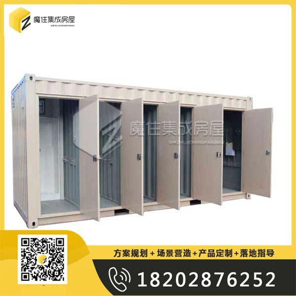 乐山白色集装箱移动5蹲位水冲直排式厕所