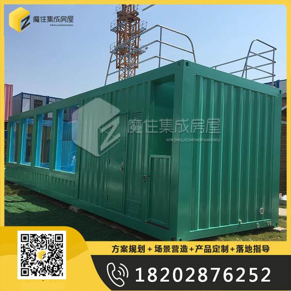 绵阳绿色集装箱泳池方案规划