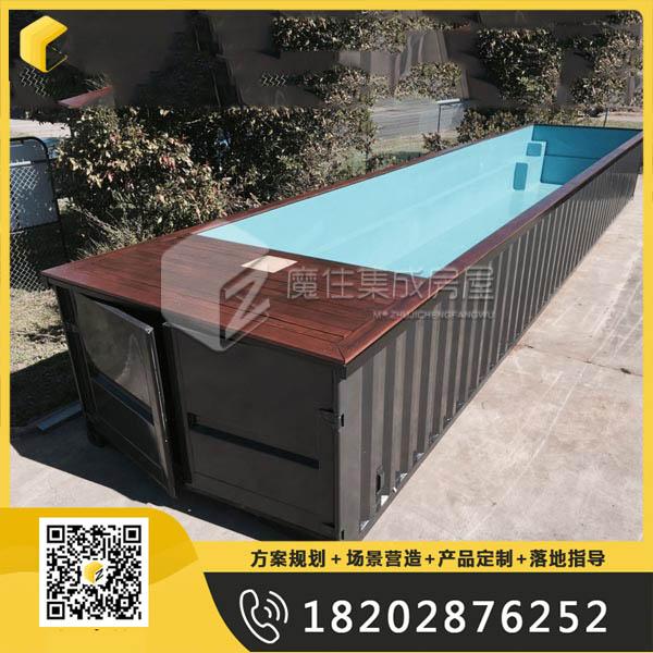 乐山集装箱泳池项目设计定制指导