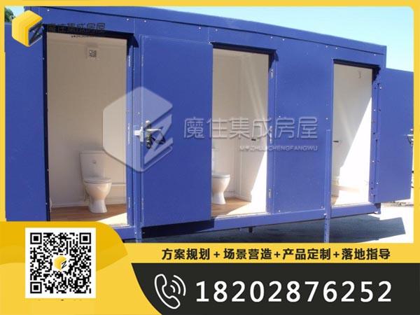成都移动集装箱水冲直排式厕所