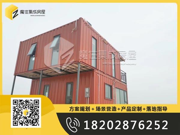 重庆红色集装箱售楼部综合体项目定制规划