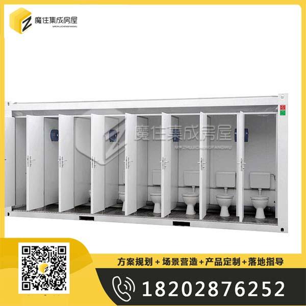 出口美国彩钢集装箱移动厕所八蹲位水冲式