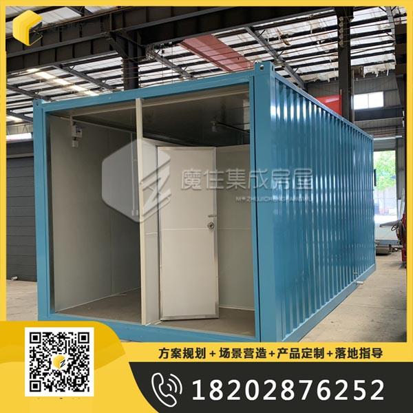 绵阳养殖场蓝色集装箱移动淋浴房
