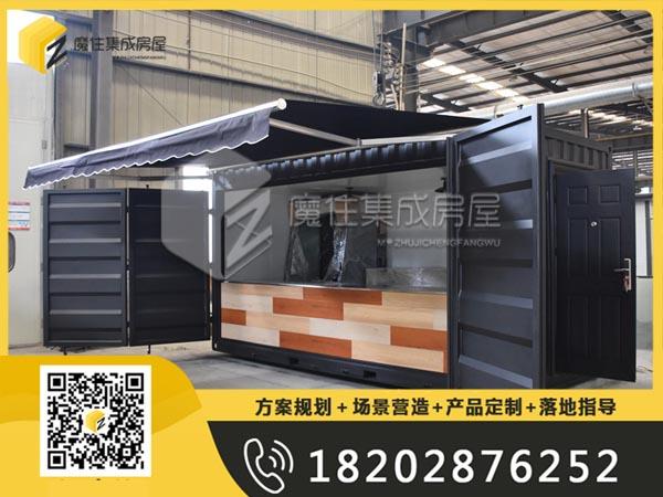 出口美国20ft黑色集装箱咖啡厅一体化定制服务