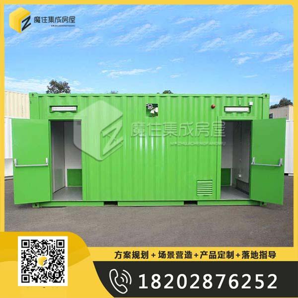 绵阳绿色集装箱双蹲位第三卫生间移动厕所