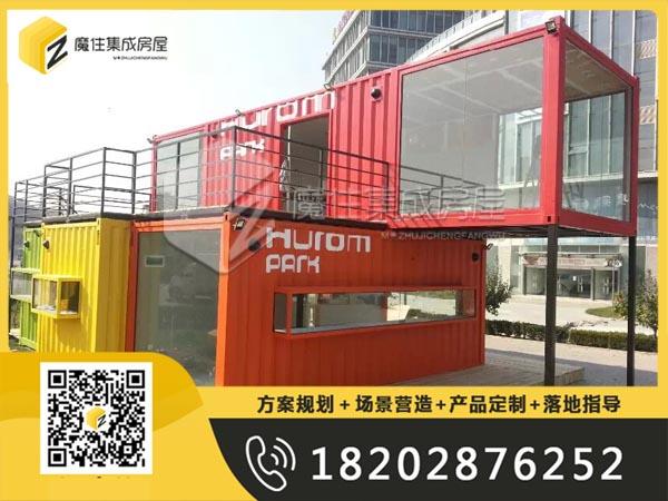 四川红色集装箱售楼部综合体
