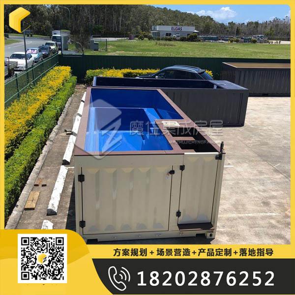 绵阳泳池集装箱项目落实规划