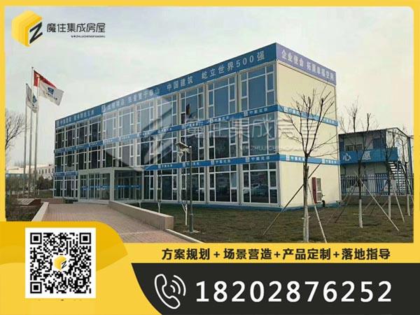 重庆蓝色玻璃集装箱综合体定制生产