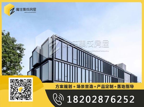 德阳集装箱办公室生产厂家设计定制