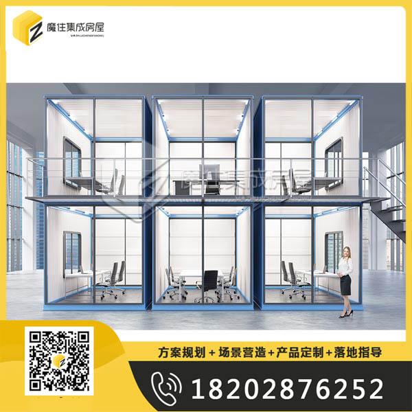 乐山玻璃透明办公楼综合体定制