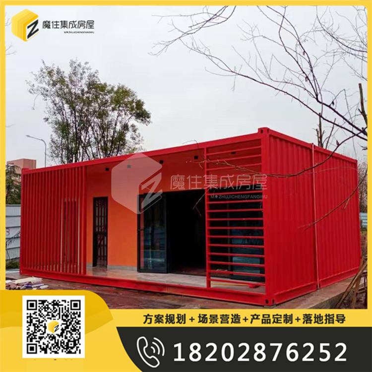 重庆南岸集装箱休息室
