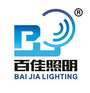西安百佳照明电器工程有限公司