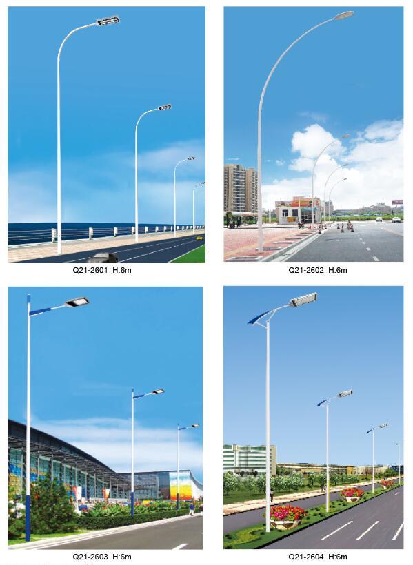 陕西LED路灯