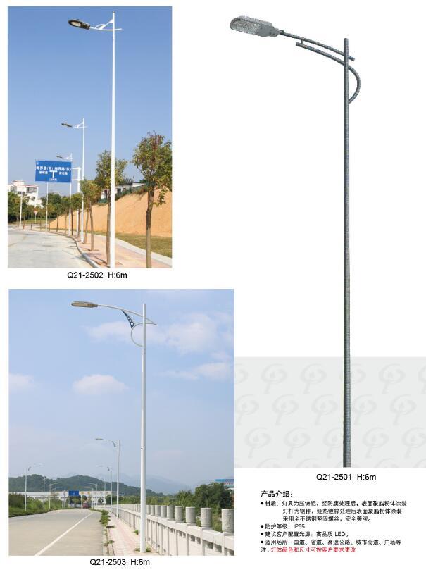 陕西LED路灯厂家
