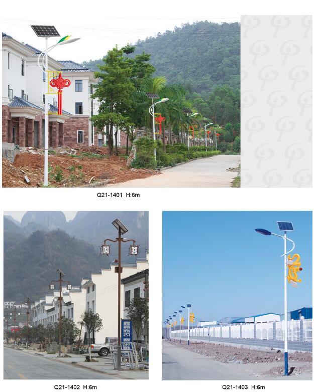 2019环秦岭国际公路自行车赛将于6月鸣枪