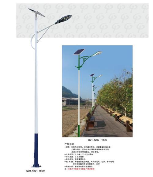 太阳能路灯安装方法及注意事项