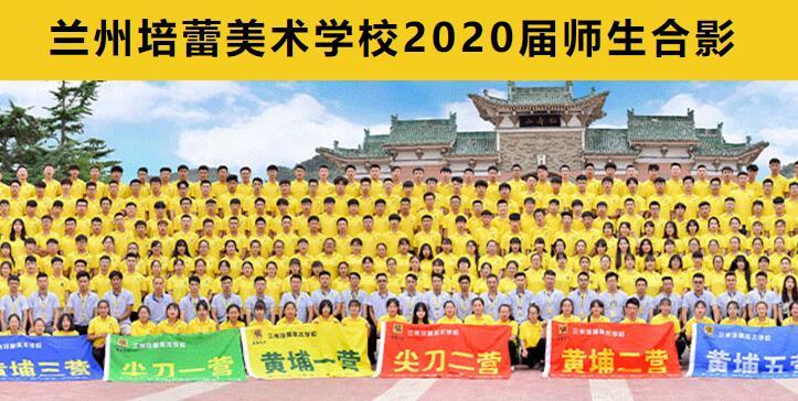 2021年甘肃省普通高校招生艺术类专业统一考试大纲发布