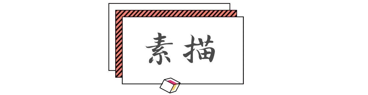 【艺考资讯】2021年安徽联考题目速览