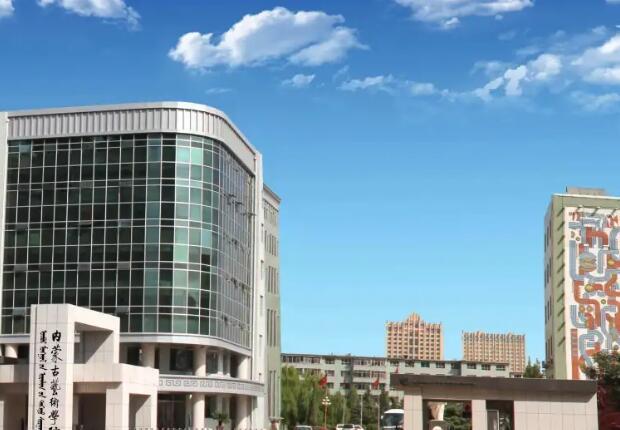 艺考资讯 | 内蒙古艺术学院2021年部分专业校考初试成绩查询的通知