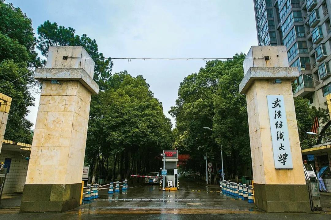 武汉纺织大学2021年美术与设计类专业招简