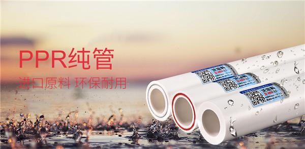 陕西水暖管道价格