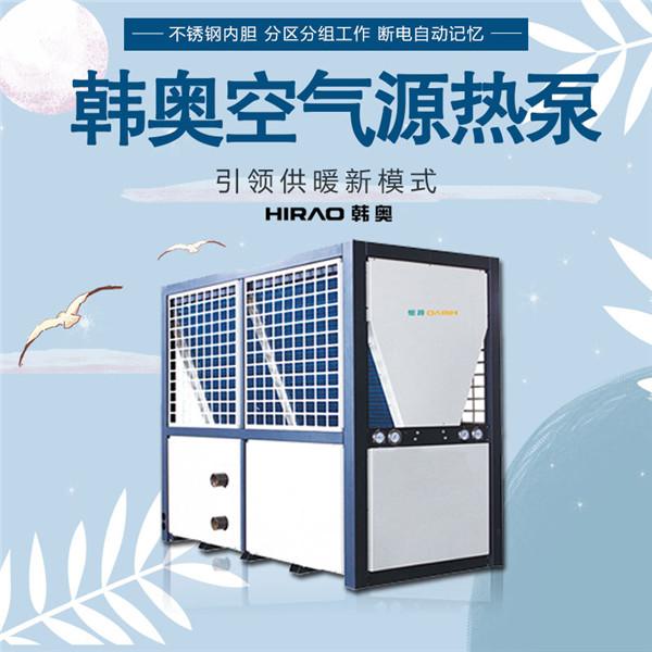 陕西空气源热泵生产