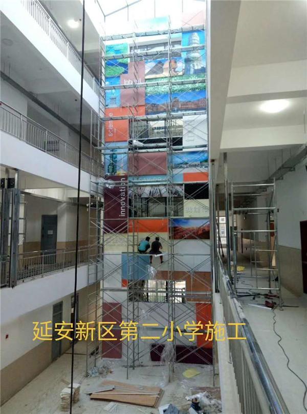 延安新区第二小学施工
