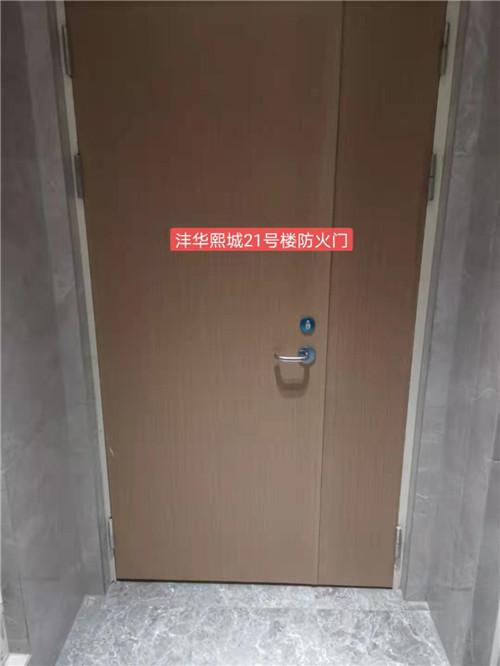 沣华熙城21号楼防火门