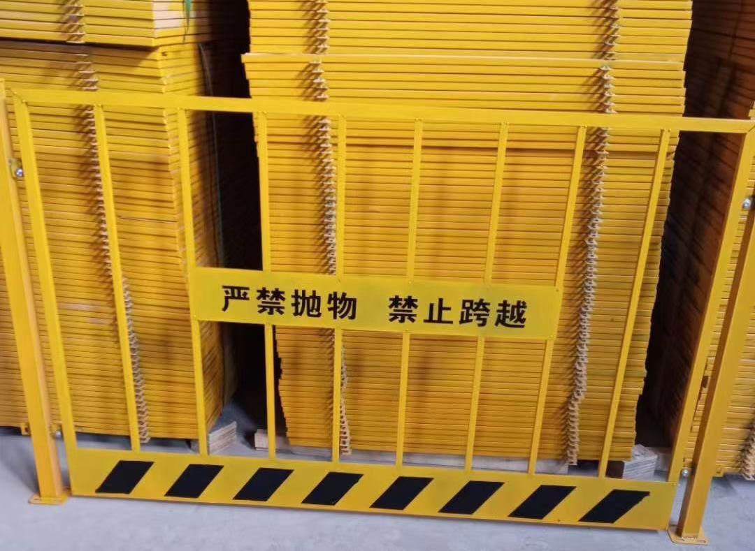 四川施工围栏