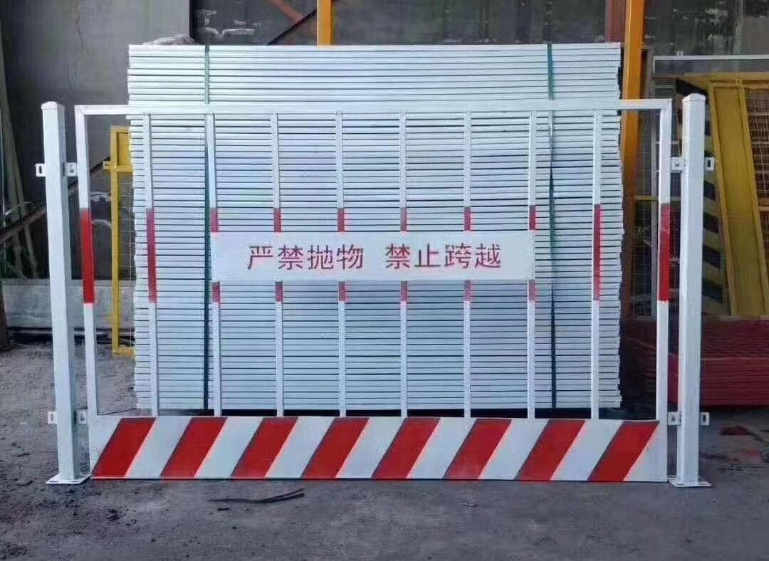 盘点四川施工围栏的产品规格以及施工标准等干货有哪些