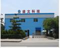 西安诺文电子科技有限公司