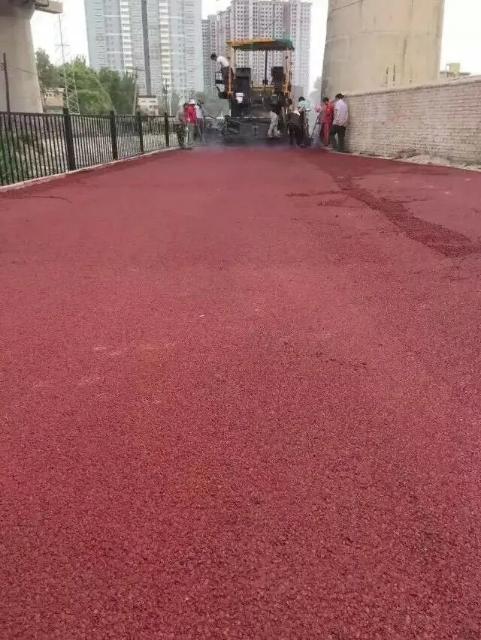 怎么对四川彩色沥青路面进行改色处理?