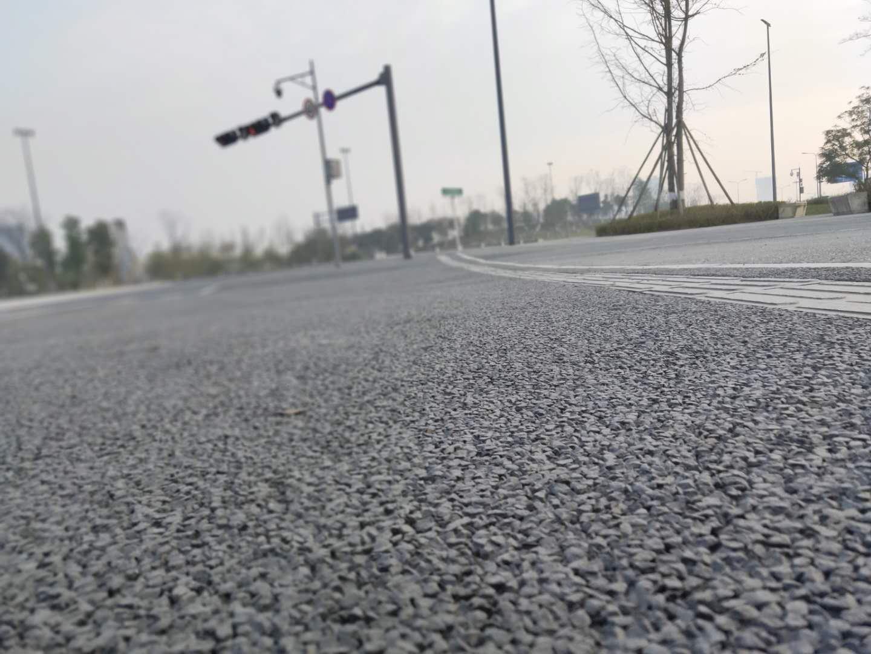 怎么处理四川透水沥青混凝土铺装的问题?