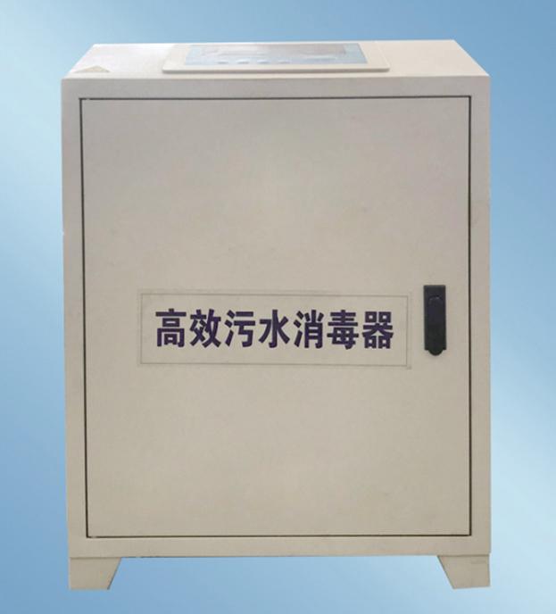高效污水消毒设备