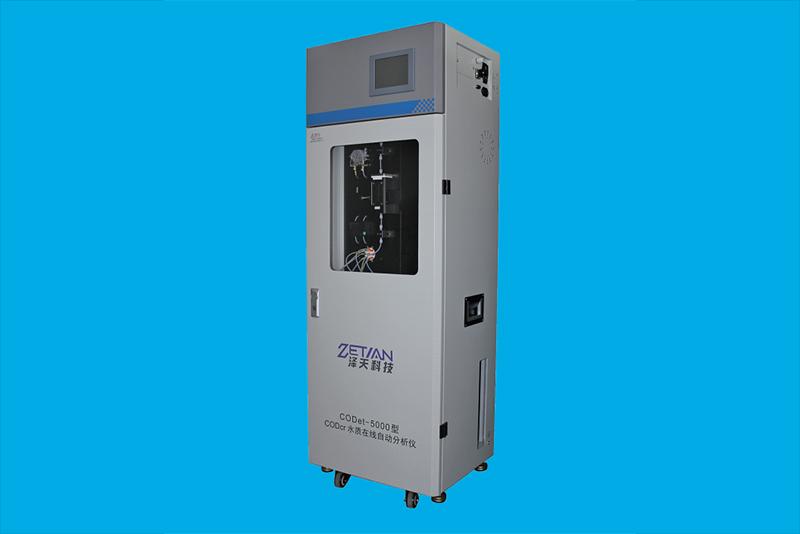 CODcr水质在线分析仪