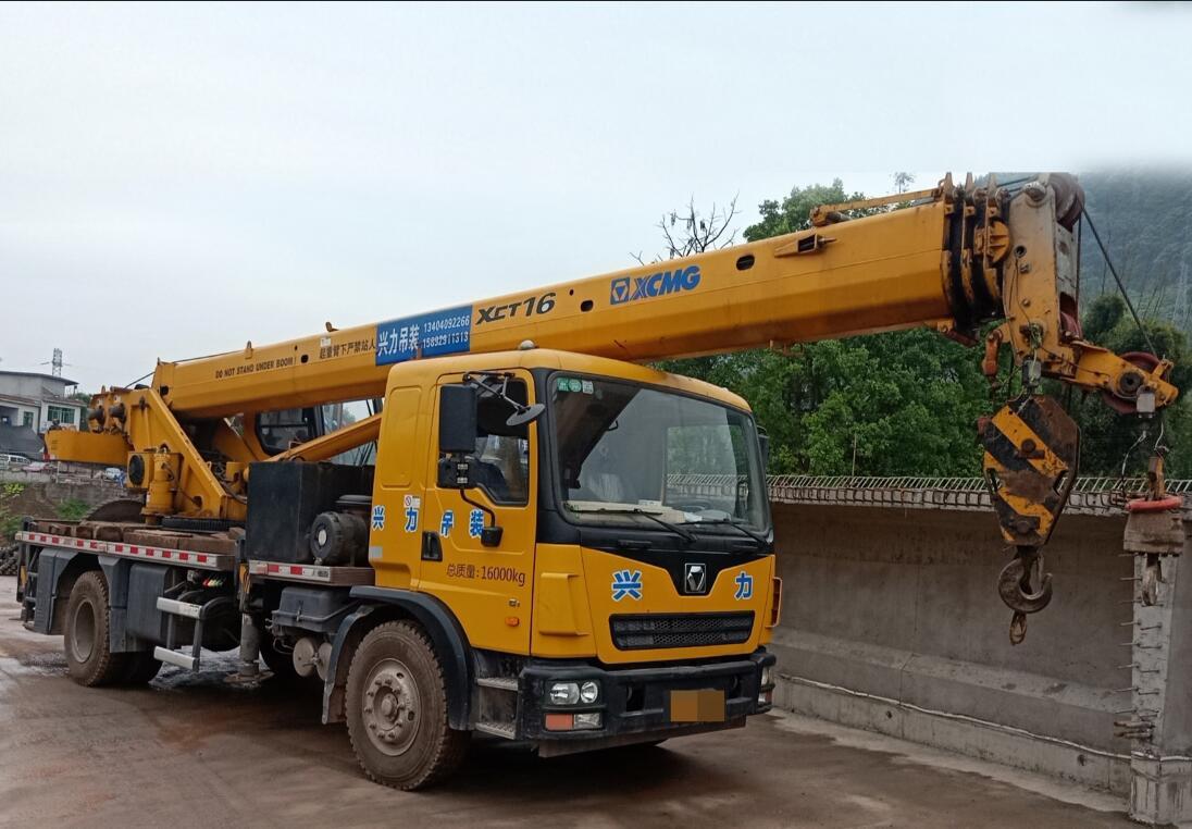 16吨汽车吊