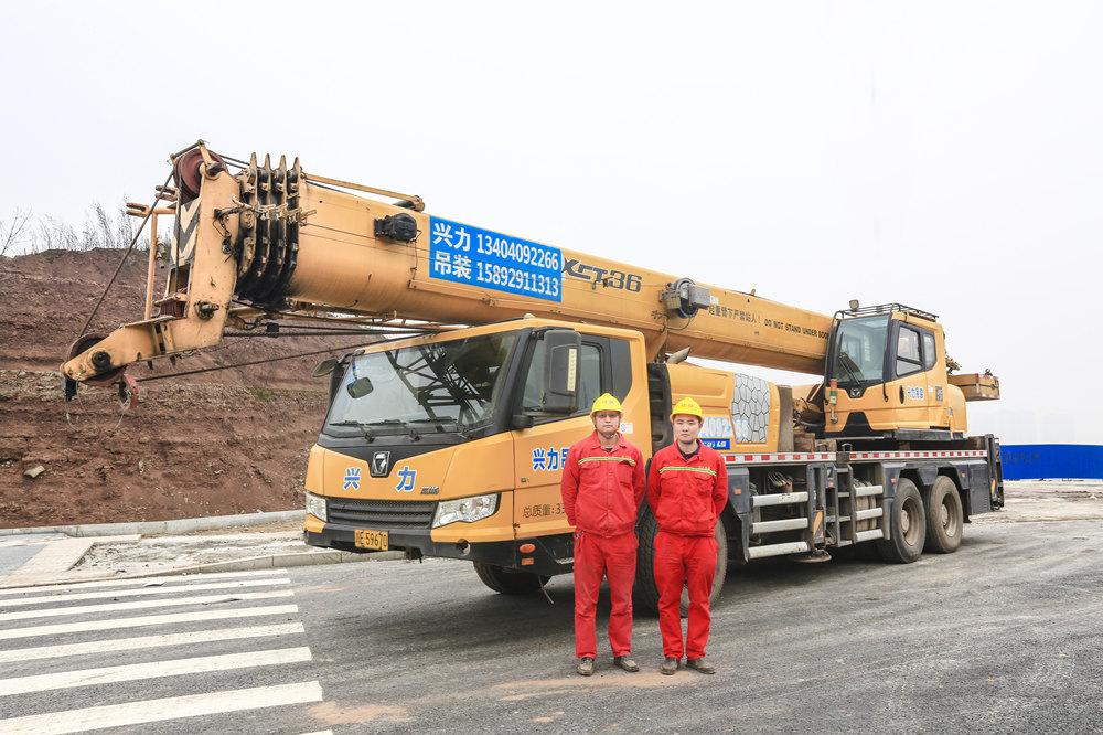 泸州36吨汽车吊