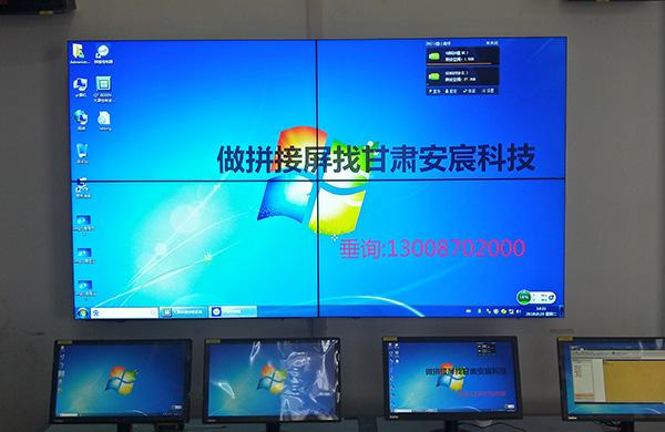 兰州某街道办LCD3.5mm/55寸/2*2拼接屏