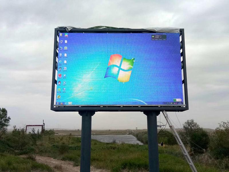 兰州户外LED显示屏