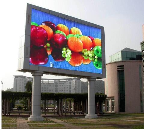 对于电子显示屏来说室外全彩LED显示屏尺寸常见比例