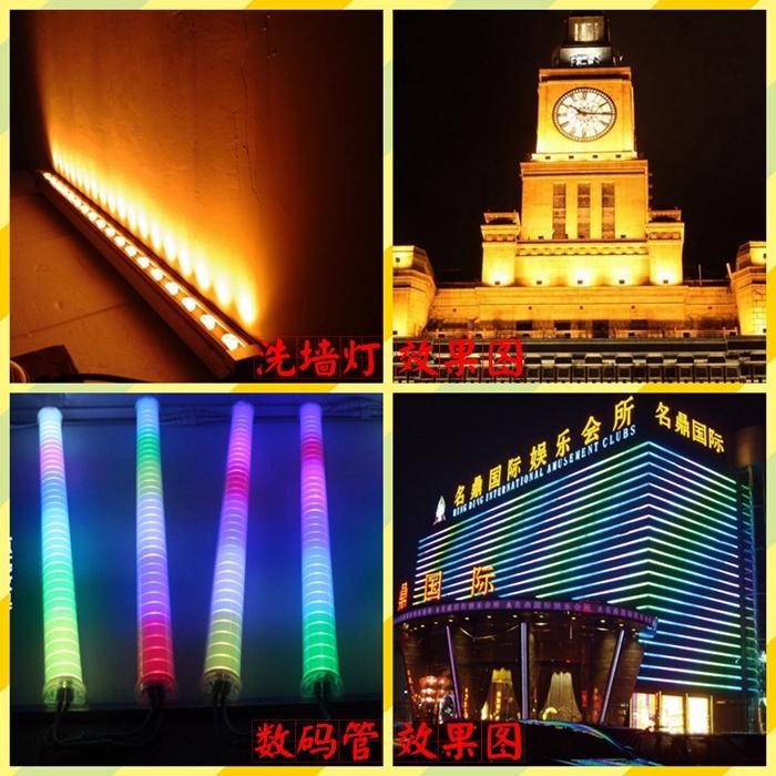 兰州城市景观照明